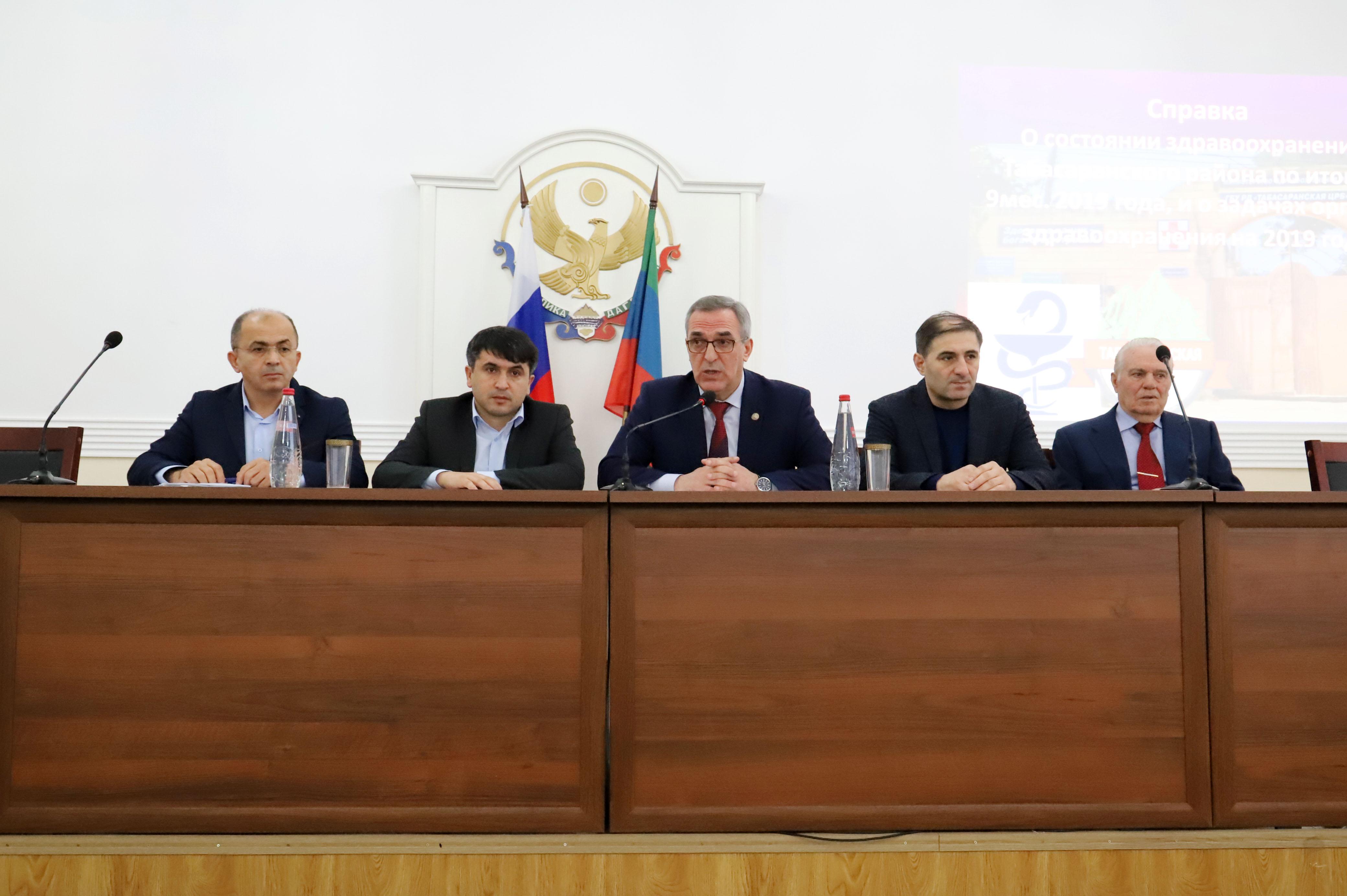 В Табасаранском районе состоялось выездное заседание Медицинского совета ГБУ РД «Дербентская ЦГБ» и МО ЮТО