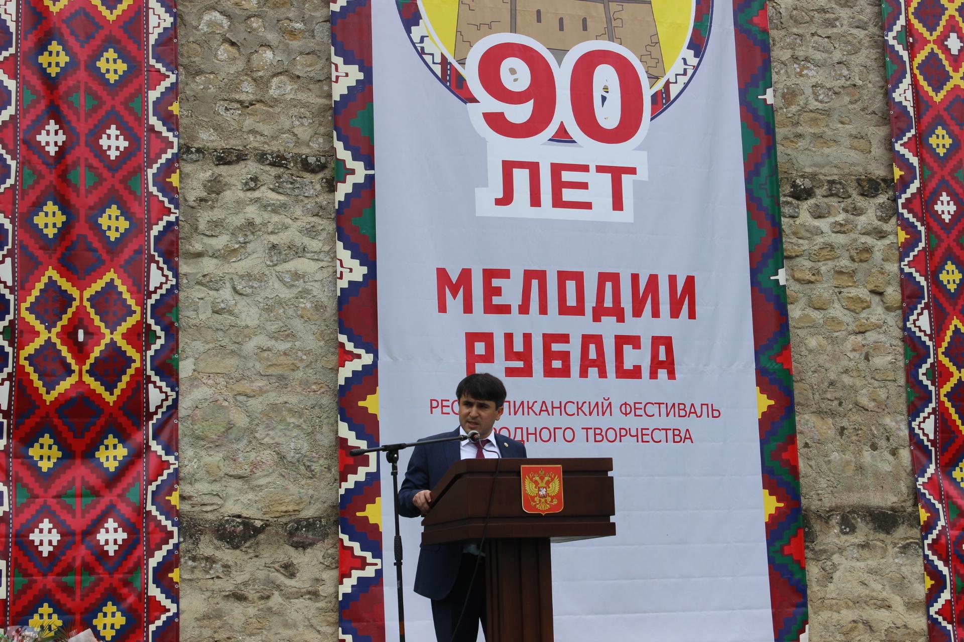 Табасаранский район с размахом отметил свой 90-летний юбилей
